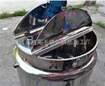 臥式電加熱攪拌機