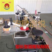 安徽浩悦TM-200型全自动不干胶圆瓶贴标机