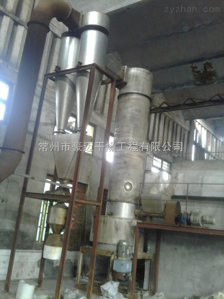 XSG系列 胶凝淀粉专用旋转闪蒸干燥机