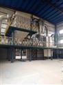 实验室闪蒸干燥机-豪迈干燥-闪蒸干燥机高质量