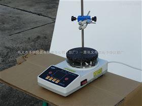 ZNCL-B智能磁力加热板*采用黑晶陶瓷加热面加热,美观防腐,不变形