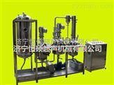 科研模擬實驗10L 20L 30L 50L超聲波提取罐HSCT-G