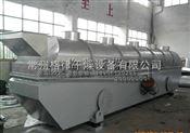 振動流化床干燥機廠家