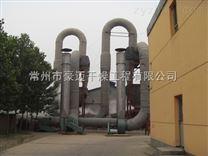 优质供应.磺化煤干燥机.强化气流干燥机.豪迈干燥工程