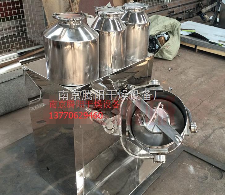 药厂专用不锈钢三维换桶混料机