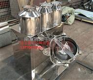 南京厂家直销可以换桶三维混料着色机