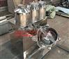 南京厂家直销可以换桶三维混料着色机--
