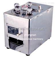 ZNY-686小型中药切片机