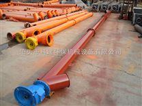 科建LS型螺旋輸送機 不銹鋼材質  廠家直銷