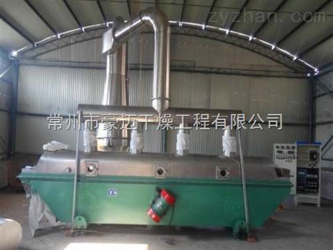供应硫酸铵干燥机振动流化床干燥机