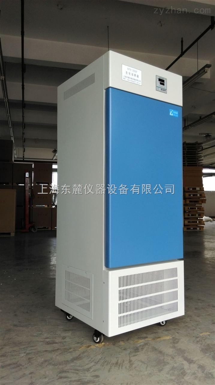 SPX生化培养箱