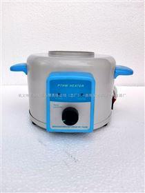 PTHW-100mL-50000mL调温控温电热套(双传感器控温更精准专业生产仪器30年)