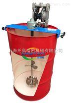 200公斤橫板式防爆氣動攪拌機