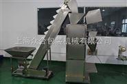 半自动2斗秤重灌装机,称重半自动灌装机