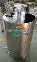 不銹鋼桶用防爆氣動攪拌機、涂料攪拌機