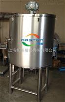 不銹鋼桶防爆氣動攪拌機、油墨攪拌機