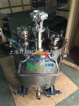 不銹鋼桶防爆氣動攪拌機、油墨氣動攪拌機