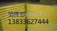 淮北岩棉复合板-玻璃棉卷毡提供