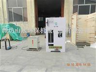 淮安次氯酸钠发生器设备运行成本