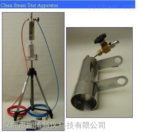 纯蒸汽冷凝器