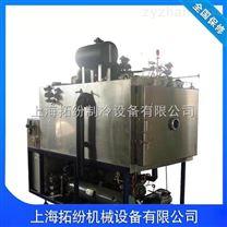 中試型冷凍干燥機,方倉原位冷凍干燥機