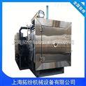 上海真空冷冻干燥机,冷冻真空干燥机报价
