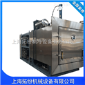 煙臺凍干機,中試冷凍干燥機價格
