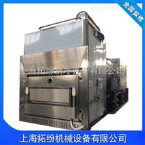 大型冻干机价格,普通型冷冻干燥机