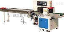 广州包装机/包装机械/350X下走纸枕式包装机