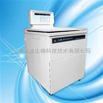无锡市GL-24M高速大容量冷冻离心机