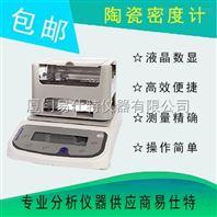 测量磁性材料密度的精密仪器