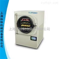 小型食品冷凍干燥機,小型食品真空冷凍干燥機
