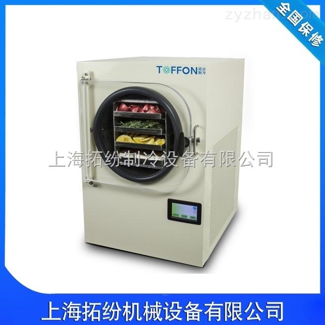 小型药品冻干机,冷冻干燥机设备