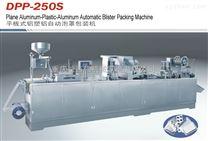 鋁塑鋁泡罩包裝機廠家