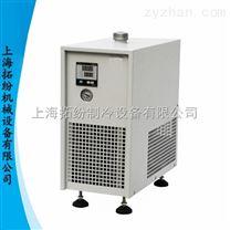 超低温冷冻机组,光谱仪小型冷水机