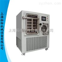 冷冻干燥机,中试真空冻干机价格
