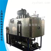 生產凍干機的廠家,原位冷凍干燥機