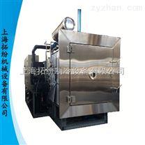 大型冷冻式干燥机,T型冷冻干燥机