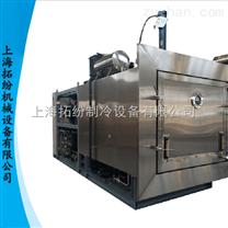 真空干燥機報價,方倉冷凍干燥機