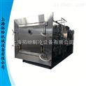 冷冻干燥设备价格,方仓冷冻干燥机