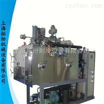 大型凍干機,原位冷凍干燥機