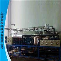 生產用凍干機,水果冷凍干燥機