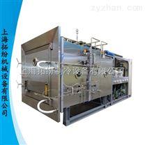 冷冻干燥机,大批量生产型冻干机