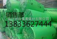 济宁B2级橡塑棉各种规格/橡塑海绵保温棉参考报价/橡塑胶水产品分类