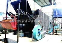 約翰節能燃煤鍋爐改造
