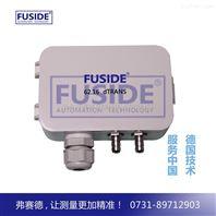 62.16现场数字式微差压变送器  工业吸尘器用 风压传感器