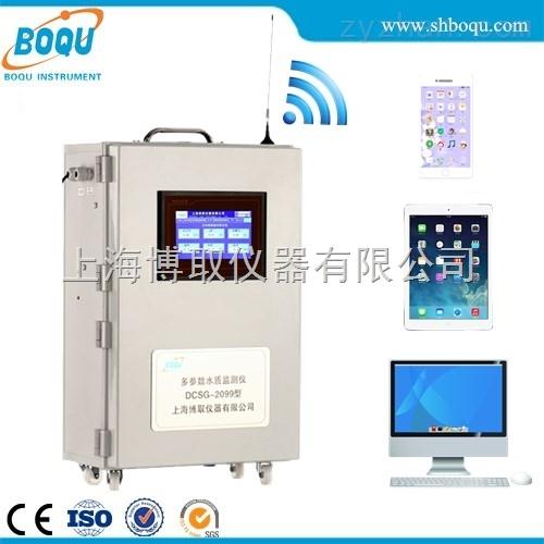 常规五参数水质自动在线监测仪 常规五参数自动监测仪