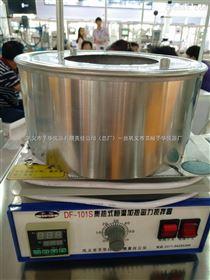 DF-101S集热式磁力搅拌器(巩义市予华--*)
