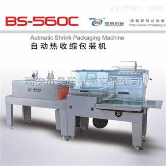自动热收缩包装机应用