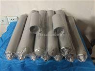 钛棒滤芯 222、226、螺纹接口纯钛棒滤芯